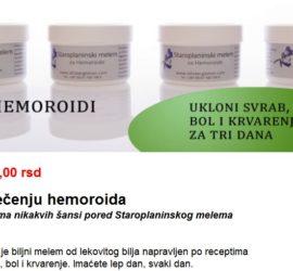 lečenje hemoroida